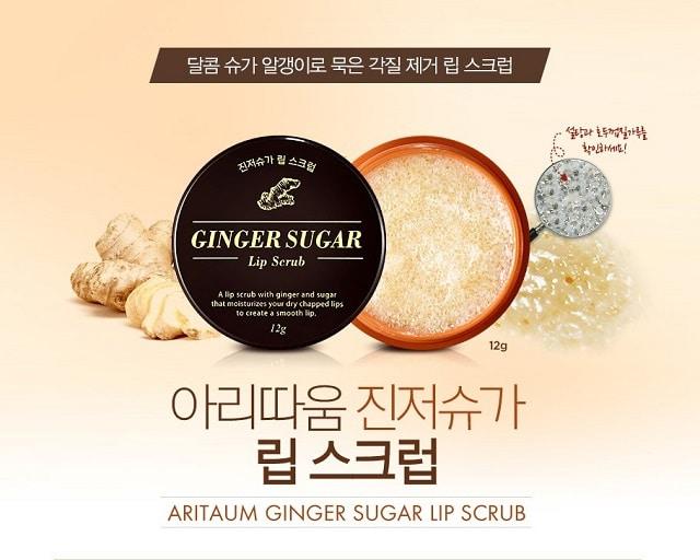 Aritaum Ginger Sugar Lip Scrub mang tới đôi môi hồng hào, giảm thâm