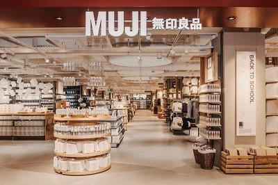 Dầu tẩy trang Muji