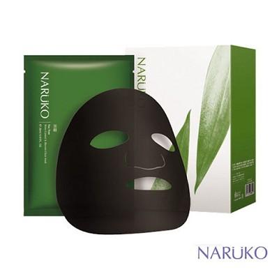 mặt nạ Naruko